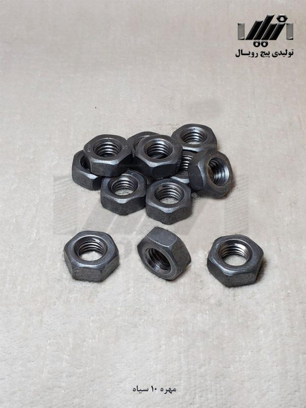 مهره 10 سیاه تولیدی پیچ رویال